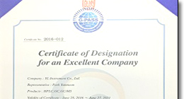 Certificate of Designation for an Excellent Company