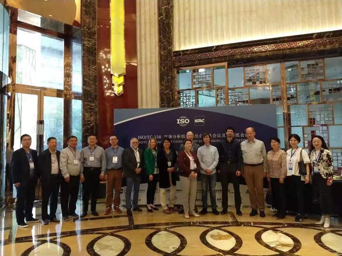 国际气体分析技术会议
